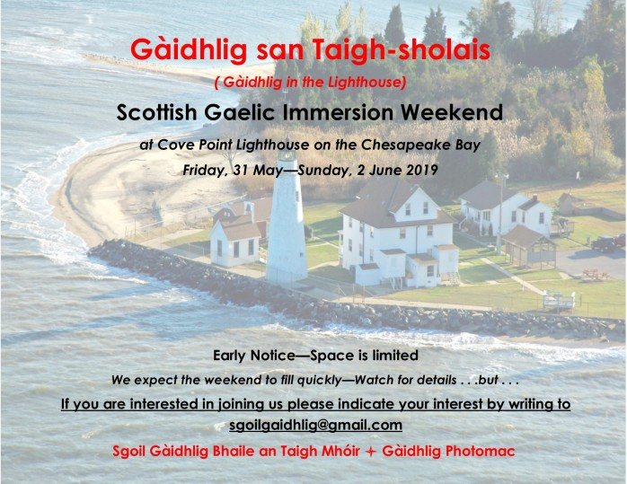 immersion weekend hold the date notice (2)